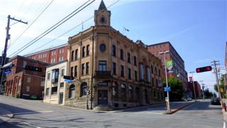 158-11, rue Frontenac, Sherbrooke - Résidentiel ou commercial